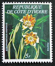 Timbre COTE D'IVOIRE / IVORY COAST Stamp - Yvert & Tellier n°462A n** (COT1)