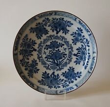"A FINE 17th/18th Century Dutch DELFT DISH PLATE MARKED ""D"" (25.7cm / 10 ins)"