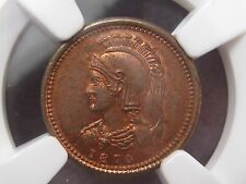Rare Quebec Token; 1870 (dated) ANTICOSTI ISLAND - CANADA. 1/8p. NGC MS63 RB. #1