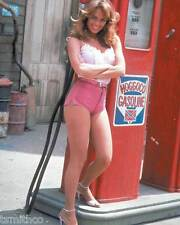 Catherine Bach Dukes of Hazzard 8x10 Photo 007