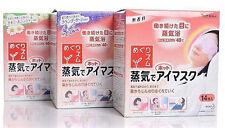 Kao MEGURISM Steam Warm Eye Mask  14 pcs Lavender