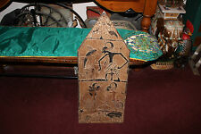 Antique African Hindu Spiritual Wood Carving On Board-Animals In Battle-Strange