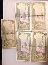 PAKISTAN 5 Banknotes of 10 RUPEES