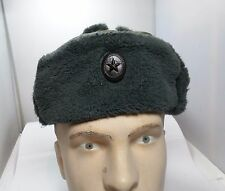 GENUINE HUNGARIAN ARMY WINTER FIELD HAT WITH BADGE SIZE 57