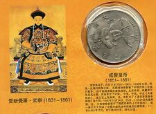 PIECE ASIE / CHINE CHINA / EMPEROR XIANFENG EMPEREUR 1851/1861