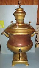 Old Vintage Antique LARGE Brass and Copper Russian SAMOVAR By ELEKTRA No 35146