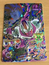 Carte Dragon Ball Z DBZ Dragon Ball Heroes Jaakuryu Mission Part 2 #HJ2-CP4 Holo