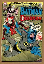 Brave and the Bold #86 - Batman and Deadman! - 1969 (Grade 3.0) WH