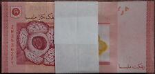MALAYSIA ZETI  RM10 X 100 ZB REPLACEMENT  UNC