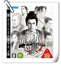 PS3 SONY PlayStation Yakuza Ryu ga Gotoku Kenzan Sega Action Adventure