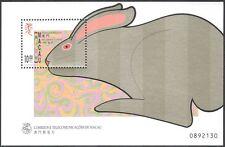 Macau 1999 YO Rabbit/Animals/Nature/Zodiac/Fortune/Greetings 1v m/s (b9747)