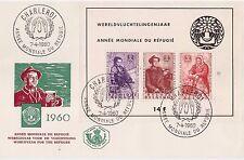 BELGIO -7 4 1960 FDC REFUGEES 1960 FDC BLOCK - BELGIUM POSTMARK BRUXELLES - FLÜC