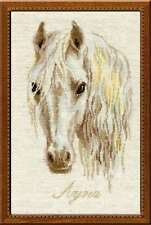 RIOLIS COUNTED CROSS STITCH KIT Moon Horse Craft Embroidery Needlework Handmade