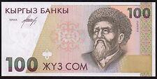 1994 KYRGYZSTAN 100 SOM BANKNOTE * AD 1226450 * UNC * P-12 *
