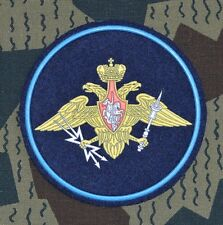 Russian Army Space Forces Uniform Sleeve PATCH
