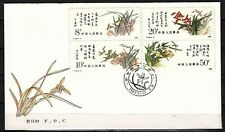 / China, People`s Rep. Scott cat. 2184-2187. Orchids issue on a First day cover.