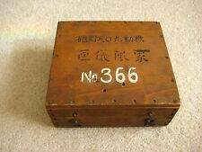 WWII JAPANESE ARMY TYPE 90 75mm FIELD ARTILLERY GUN QUADRANT STORAGE BOX RARE!