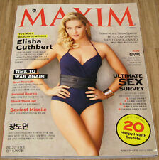 MAXIM KOREA ISSUE MAGAZINE 2013 MAY NEW