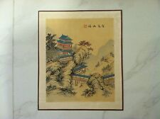 VINTAGE CHINESE OR JAPANESE HAND PAINTED WATERCOLOR ON SILK LANDSCAPE SIGNED