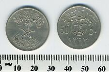 Saudi Arabia 1972 (1392) - 50 Halala Copper-Nickel Coin - Crossed swords