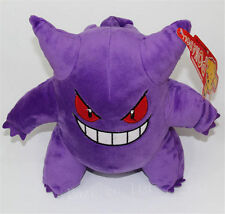 Pokemon Gengar Purple Stuffed Animal Soft Plush Toys Doll 23cm