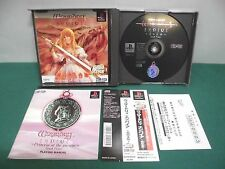 PlayStation -- WIZARDRY EMPIRE Good Price -- PS1. JAPAN GAME. Spine Card. 32083