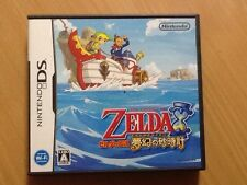 Zelda Phantom Hourglass DS Japanese Version **USA Seller** Fast Shipping