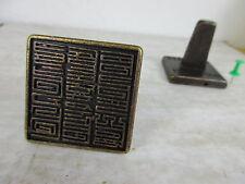 alter Bronze Stempel mit Schriftzeichen Petschaft old Seal Stamp  China ca. 1950