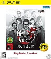 Used PS3  Ryu Ga Gotoku  Yakuza 5 SONY PLAYSTATION 3 JAPAN JAPANESE IMPORT
