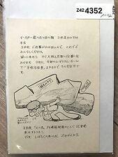 """OSAMU TEZUKA CARTE DE VOEUX / CARTE POSTALE JAPON """" ILE DE PAQUES """" RARE"""