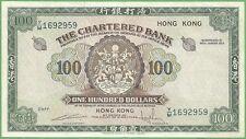 HONG KONG - CHARTERED BANK - 1961, 100 Dollars, P-71b  RARE