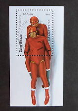 Guinea Bissau 1988 Winter Olympic Games 2 man MS1012 MS miniature CTO Used xx