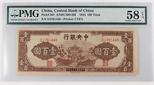 CHINA Central Bank 1944 $100 YUAN Note PMG Choice AU 58 EPQ Pick #261 Almost UNC