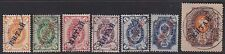Russia 1899 Post In China Mi 1x-15x (without 13x) Used