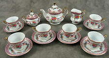 LIMOGES CHINA 15 Piece CHILD'S MINIATURE TEA SET SERVICE FOR 6  ~ Pink Rose ~