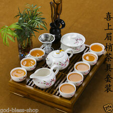 Chinese kung fu tea set porcelain ceramic tea pot pitcher gaiwan solid wood tray