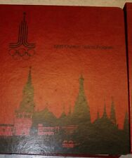 USSR Russia Moscow Olympic FDC Set Red Folder