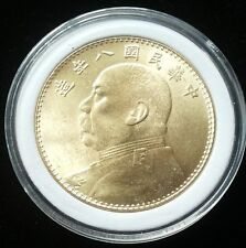 Chinese Republic of China coins copper coin Yuanshikai 1919