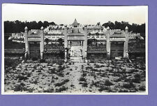TEMPLE ALTER OF HEAVEN PEKING CHINA ORIGINAL OLD PHOTO 14x9cm UX4