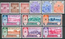 Muscat oman 1970 ** mi.111/22 castillos fortines Castles rotunda libre de marcas