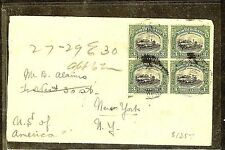 NORTH BORNEO (P1106B)  1934 3C TRAIN BL OF 4 VIA HONG KONG B/S TO USA