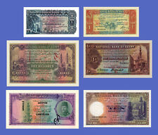 EGYPT - Lots of 6 notes - 1...100 Pounds - Reproductions - See description!!!