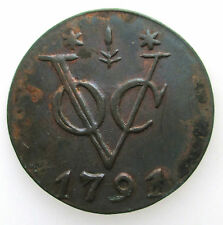 Nederland VOC Duit 1791 Gelderland