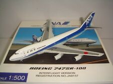 "Hogan 500 All Nippon Airways ANA B747SR-100 ""1990s color"" NG 1:500"