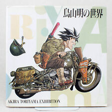 World of Akira Toriyama Exhibition Illustration Book Dragon Ball DR. Slump JAPAN