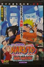 JAPAN Naruto: Clash of Ninja GameCube-ban Official Strategy Guide Book