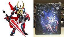 Gaiking the Knight Robot Mecha Figure + Bonus Bag Sentinel Toei Authentic New