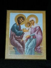 "JOSEPH & MARY PORTRAIT ""LA SAGRADA FAMILIA"" ICON FATHER BILL McNICHOLS 8"" x 10"""