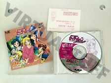 Bishoujo Senshi Sailormoon Collection, Pc Engine Duo, coregrafx, excellent cond.