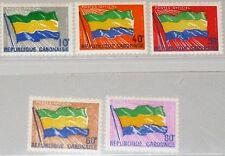 GABON GABUN 1971 Dienst 11-15 Official ex O11-22 Flag Flagge des Landes MNH